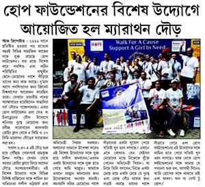 Calcutta Run 2019